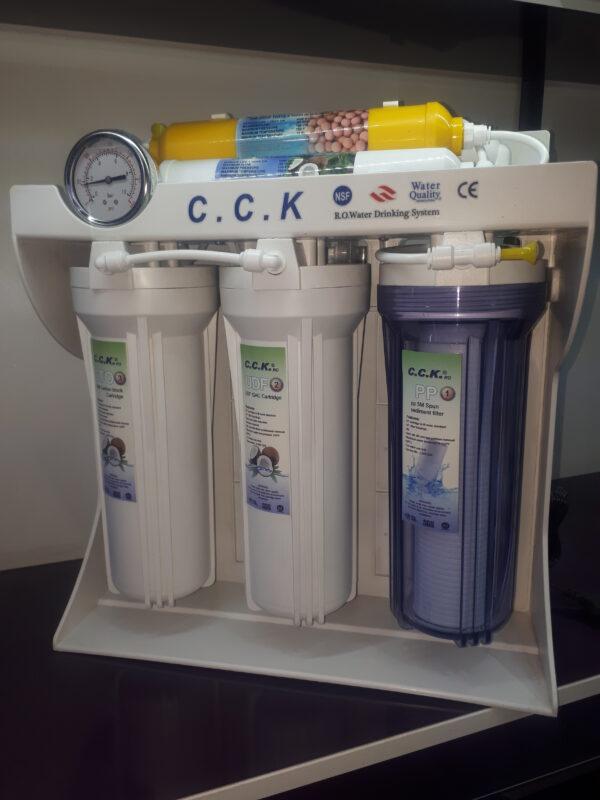 دستگاه خانگی c.c.k